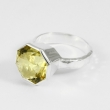 Lemon Quartz Cushion Cut Ring